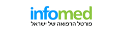 Infomed_logo_233x90_Regular